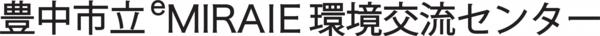 ロゴ(黒).jpg